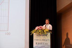 日本立命館大學 里森教授